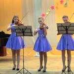 """Кампанелла"". Отчётный концерт учащихся,  2013 г."