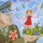 """Спасибо деду за Победу"". Гуашь. Ткачук Полина. 13 лет."