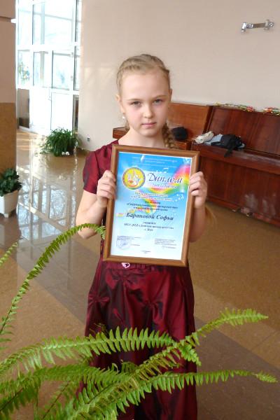 Международный конкурс юных музыкантов-исполнителей