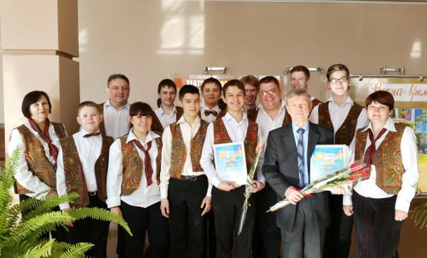 ДШИ приняло участие в Международном конкурсе юных музыкантов